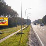 Речицкое шоссе подъезд №2 к Гомелю (Б)