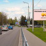 Билборд л.Кирова / ул. Советская (кольцо «Самолетик») (сторона А)