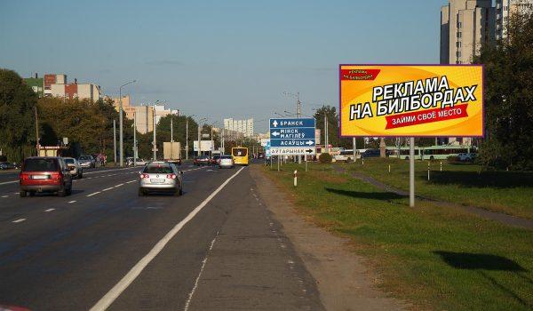Речицкое шоссе подъезд №5 к Гомелю (А)