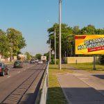 Билборд по ул. Кирова 123 (Сторона А)