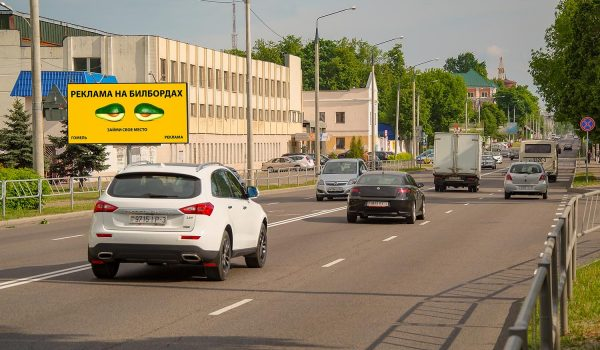 Билборд по ул. Кирова 123 (Сторона Б)