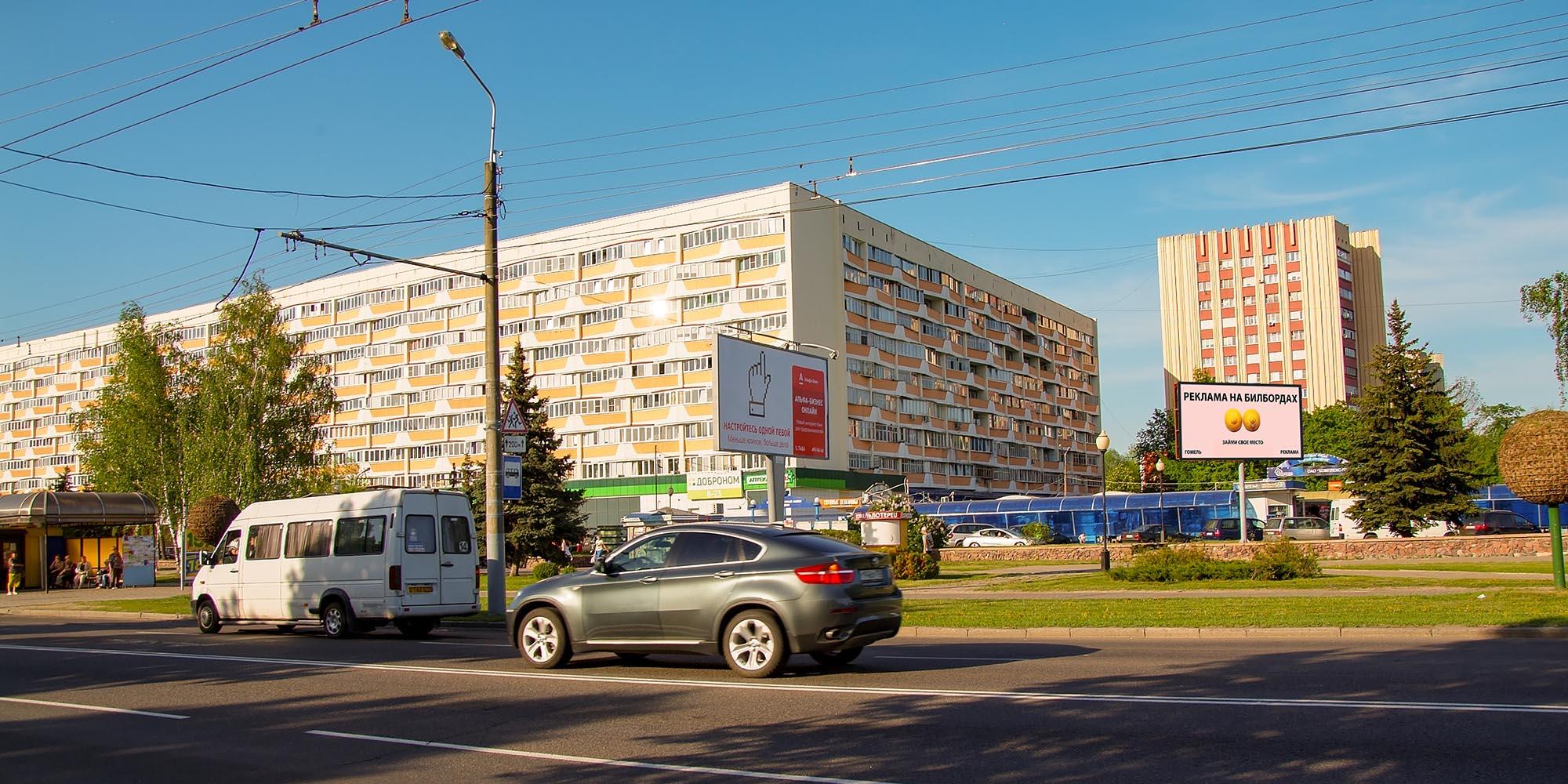 ул.Советская, 97 — ул.Кожара Рынок (А)