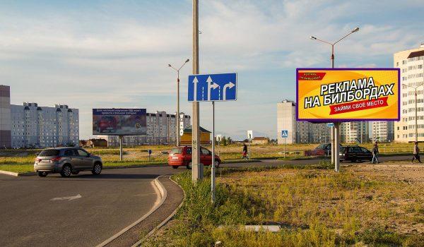 Кольцо ул.Жемчужная-ул.Белого (А)