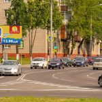 ул. Кирова, Универмаг «Гомель» (сторона Б)