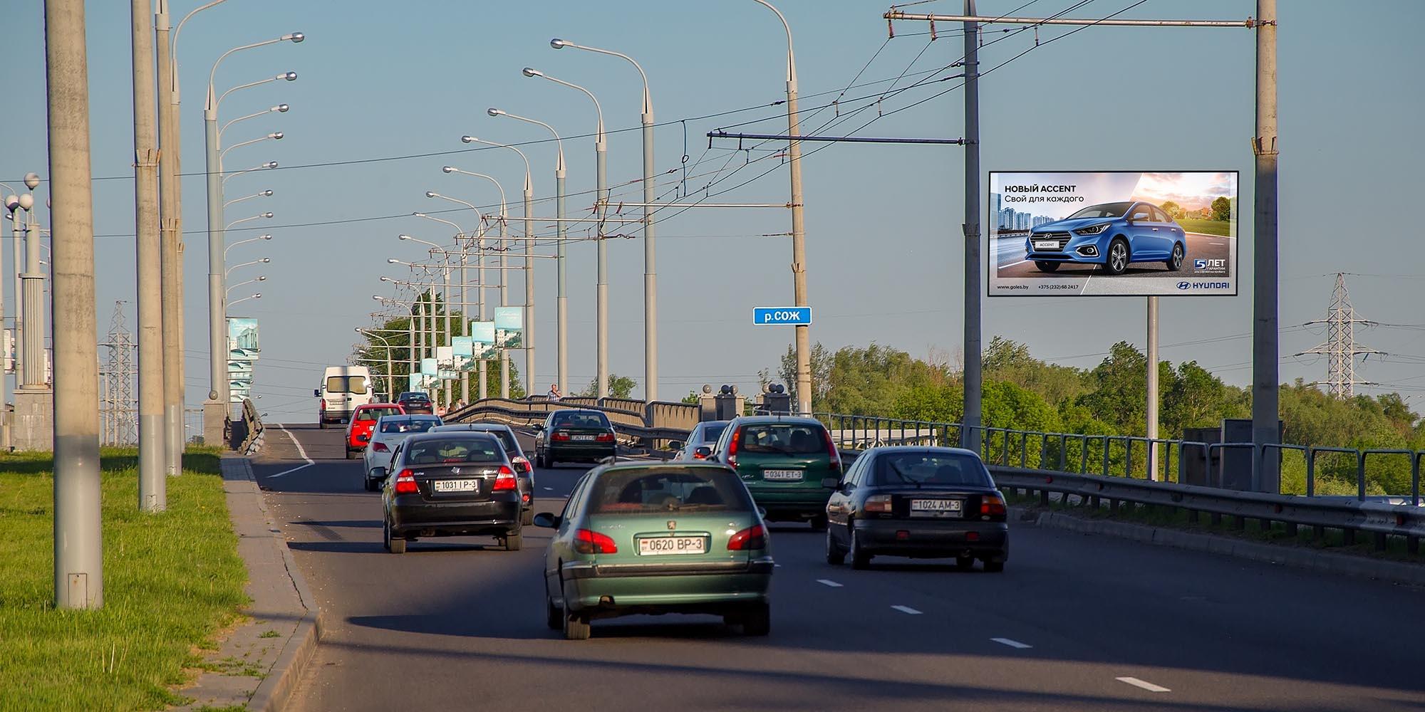 А мост Фрунзе Билборд Гомель