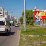 Билборд по ул. Свиридова 99 (сторона А)