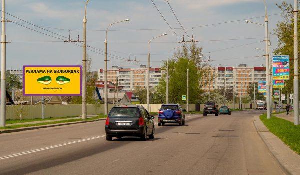 Билборд по ул. Огоренко 21 (Сторона Б)