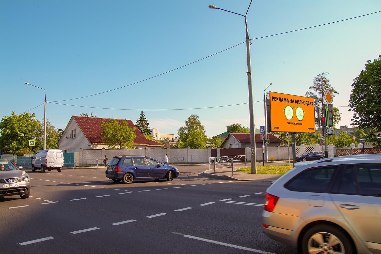 пересечение ул.Кирова и ул.Телегина (сторона А)