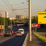 Билборд по ул.Ильича 2а, въезд в Новобелицу 1 (сторона А)