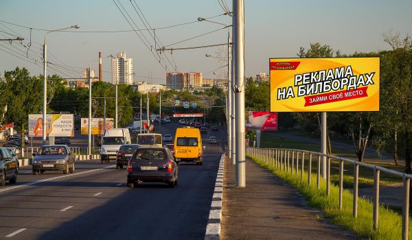 ул.Ильича въезд в Новобелицу 1 (А)
