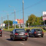 Билборд по ул. Фрунзе БПС-Банк и Беларусбанк (Сторона А)