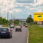 Билборд по ул. Продольная, 1 (А)