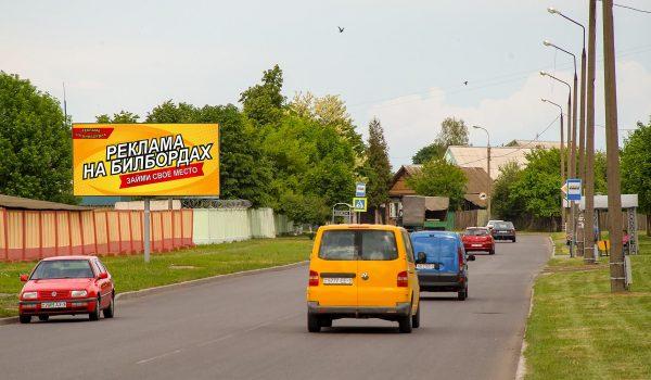 Билборд по ул. Продольная, 1 (Б)