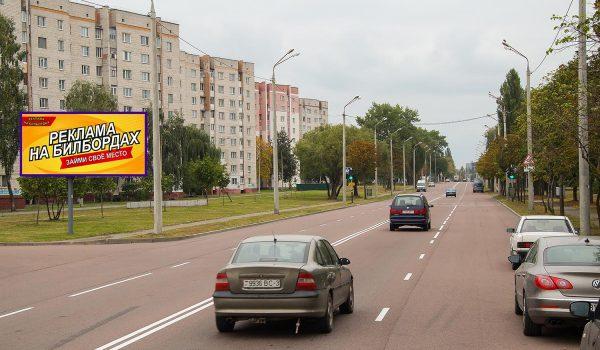 Билборд по ул. Междугородняя, 4 (Б)