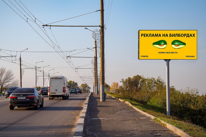 Билборд по пр-т Космонавтов 69 (выезд на Минск) (Сторона А)