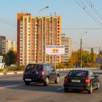 Билборд по пр-т Космонавтов 69 (выезд из Минска) (Сторона Б)