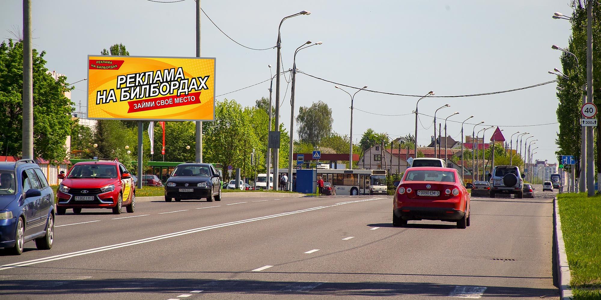 унисекс подработка фото рекламных щитов донбассе
