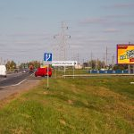 Билборд на Объездной дороге (съезд на ЗЛиН (Гомсельмаш) сторона А