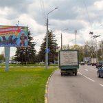 Билборд по ул. Малайчука, 1 (выезд на Советскую)(сторона А)