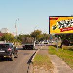 Билборд по ул. Бабушкина, 38 (Сторона А)