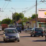 Билборд по ул. Богдана Хмельницкого 5 (Сторона А)