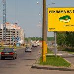 Билборд по ул. Северная (ост. Военный Госпиталь) (сторона А)