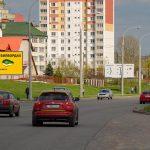 Билборд по ул. Лепешинского «Конезавод» (сторона Б)