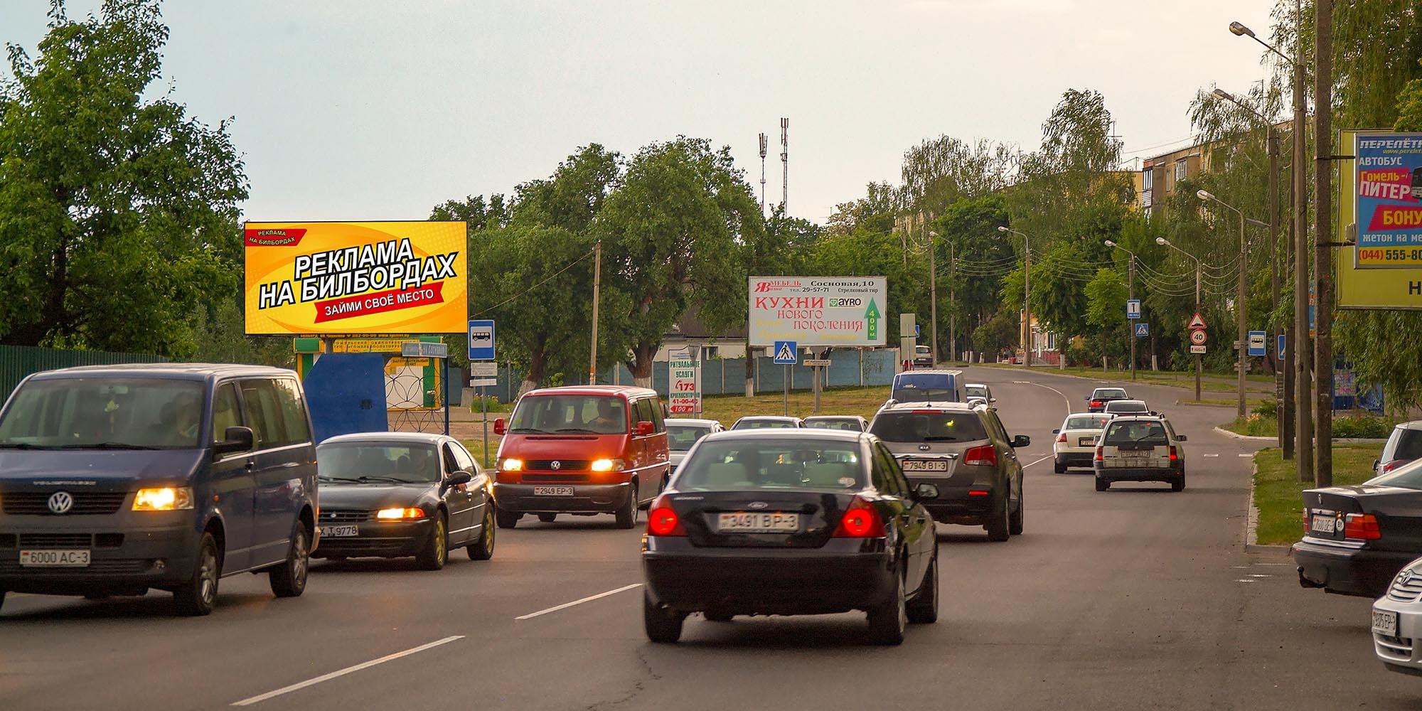 Билборд по ул. Сосновая, 20 (Сторона Б)