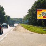 Билборд в пос. Березки (трасса М10) - сторона А