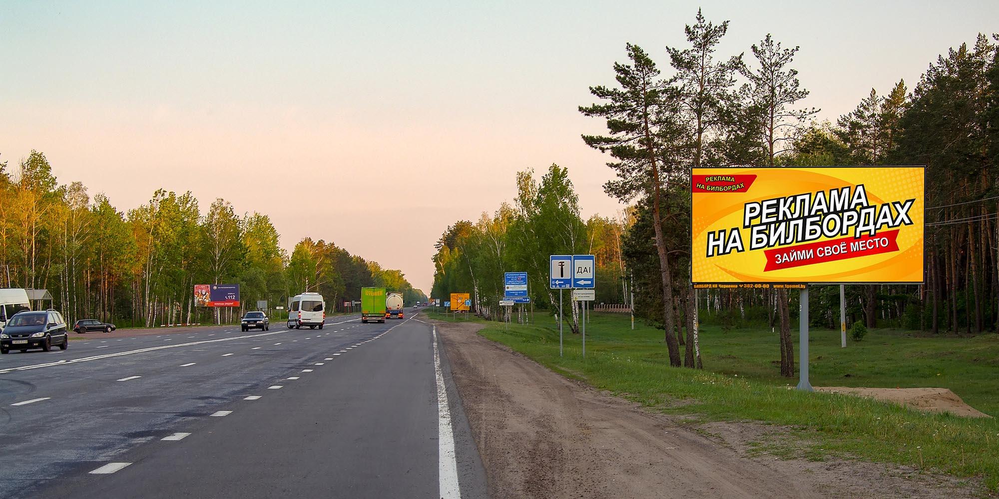 билборд по ул. Ильича, выезд из города (сторона А)