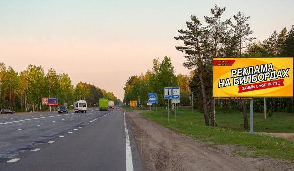 ул.Ильича (Автосалоны, ГАИ) (А)