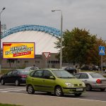 "Билборд по ул. Косарева (поворот на парковку ""ГИППО"") (сторона Б)"