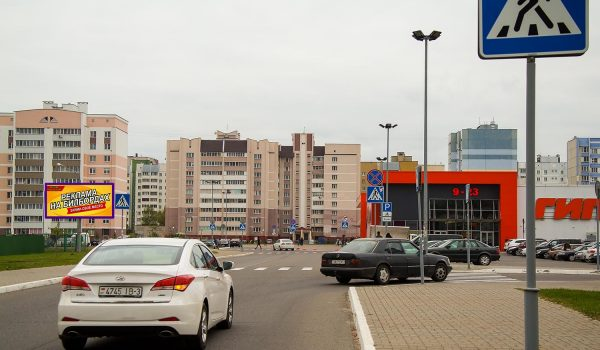 "Билборд на парковке гипермаркета ""ГИППО"" (сторона Б)"