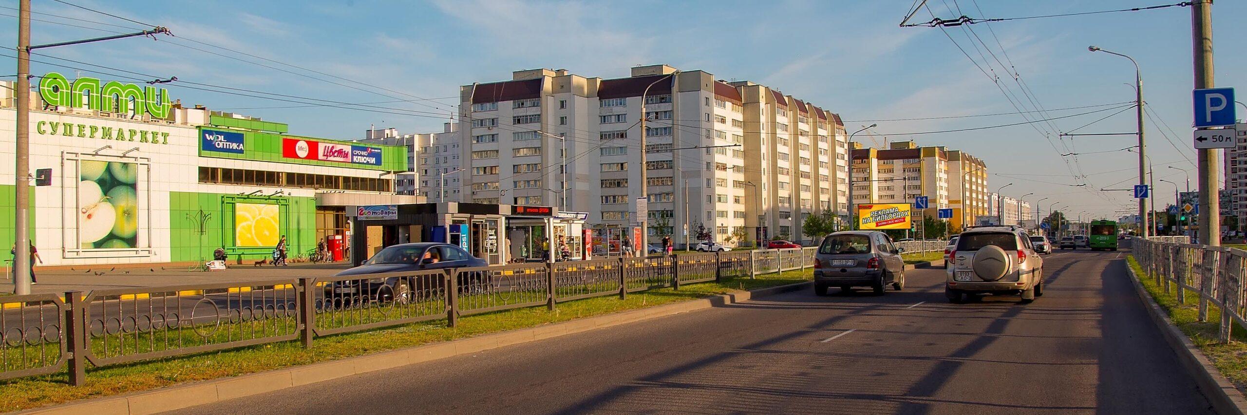Билборд по ул. Мазурова 73 (перекресток возле АЛМИ) (сторона Б)