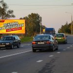 Билборд по ул. Луначарского (в направлении на Романовичи, Красный Маяк) (Б)