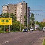 Билборд по ул. Свиридова / ул. Макаёнка, билборд №2 (Сторона Б)