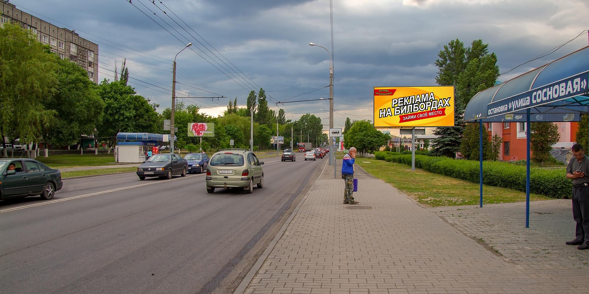 Билборд по ул. Барыкина (сторона А)