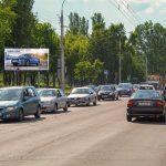 Билборд по ул. Барыкина / ул. Космическая (Сторона Б)