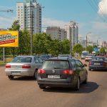 Билборд по ул. Речицкий проспект, 42 (Сторона Б)