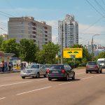Билборд по ул. Речицкий проспект, 52 (Сторона Б)