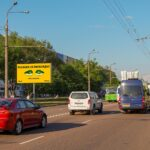 Билборд по ул. Речицкий проспект, 91а (Сторона Б)