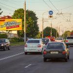 Билборд по проспекту Речицкий (ТЦ Мандарин) (Сторона Б)