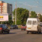 Билборд на Речицком пр-те, 144 (Сторона Б)