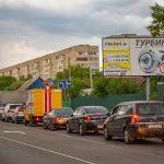 перекресток ул.Барыкина / ул.Сосновая (сторона А)
