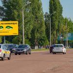 Билборд по ул. Борисенко 15 (сторона Б)