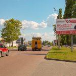 Билборд по ул. Борисенко 15А (сторона А)