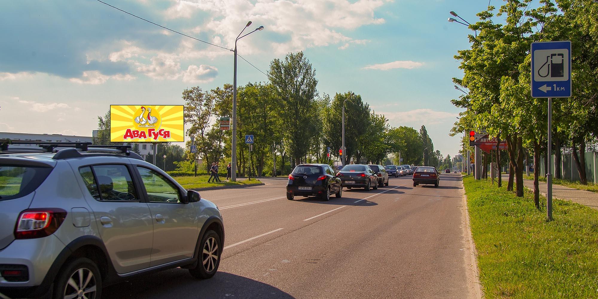 Билборд на перекрестке ул. Междугородняя / ул. Лазурная (сторона Б)