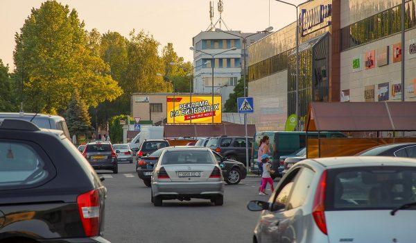 "Билборд на парковке ТЦ ""Мандарин-Плаза"" (сторона А)"