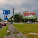 """Билборд по ул. Могилевская / ул. Текстильная (""""ОМА"""") (Сторона А)"""