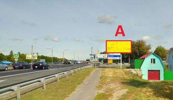 Билборд на перекрестке ул. Зайцева / Б.Хмельницкого, поворот на Ченки (сторона А)